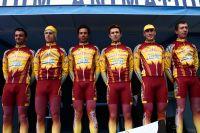 Les coureurs de l'EC Saint-Etienne Loire évoluent à domicile