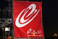 Le logo de la Vuelta