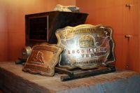Le trophée du Leadville Trail 100