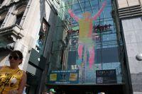 La plus grande fresque du monde en post-it : 190 000 post-it
