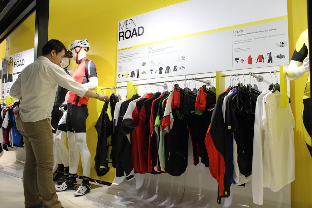La gamme textile route