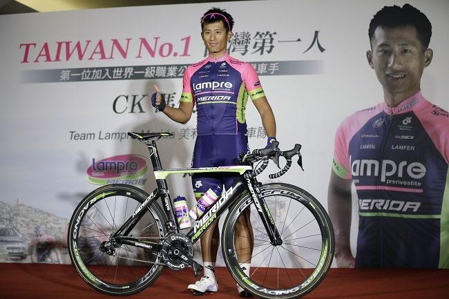 Chun-Kai Feng va courir pour Lampre-Merida