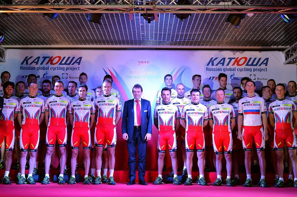 Le Team Katusha dans sa version et ses couleurs 2015