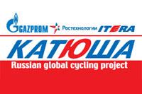 équipe Team Katusha, ©