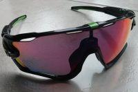 Test des lunettes Oakley Jawbreaker