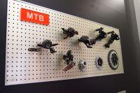 Groupe Microshift VTT