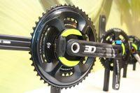 Power2max Rotor 3D