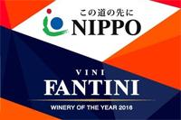 équipe Nippo-Vini Fantini -Faizane, © Nippo-Vini Fantini