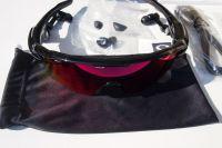 Test des lunettes Oakley Radar Pace