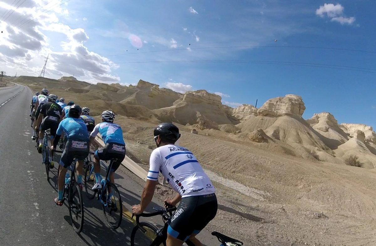 Equipe Israël Cycling Academy