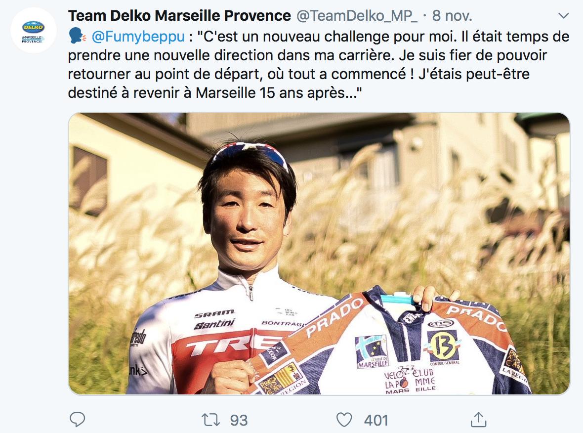Fumiyuki Beppu rejoint Delko Marseille Provence