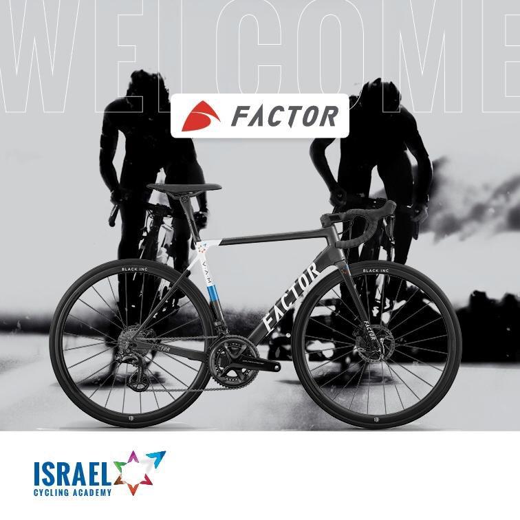 Les vélos Factor d'ICA