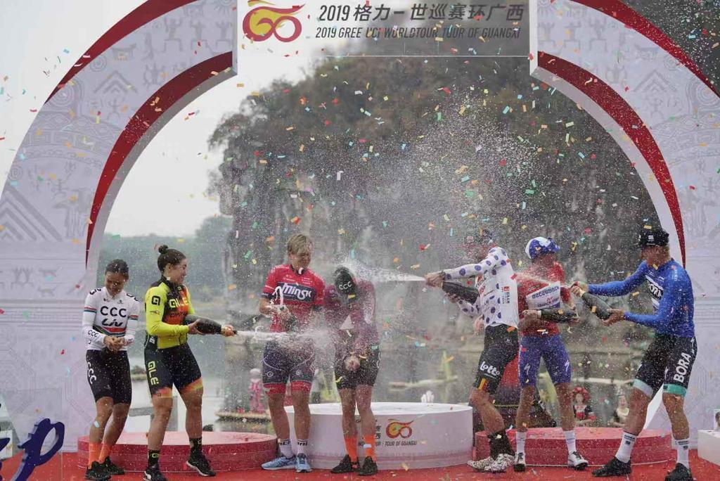 Podium final du Tour de Guangxi