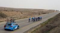 Israël Cycling Academy