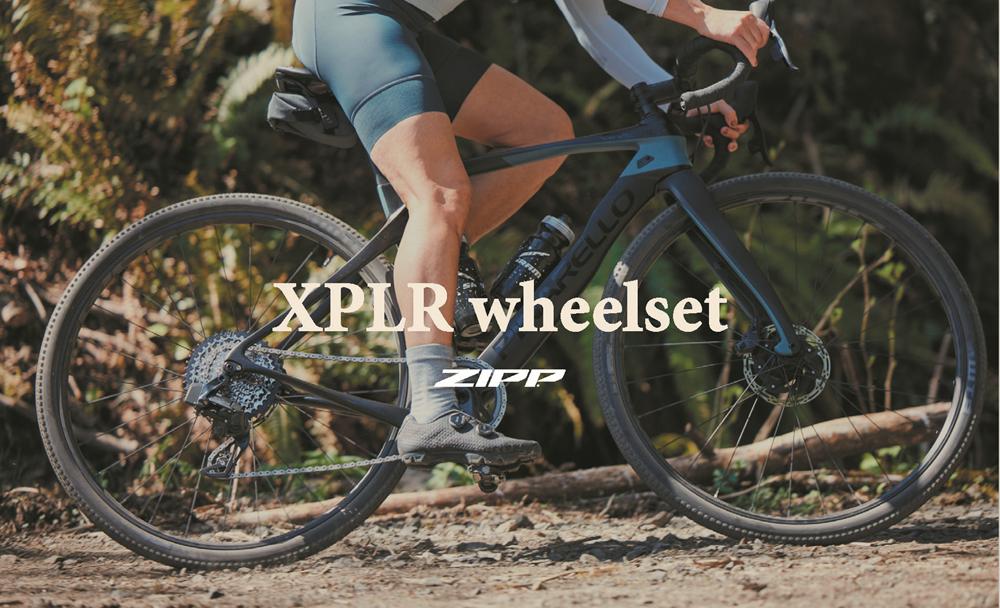 Zipp 101 XPLR